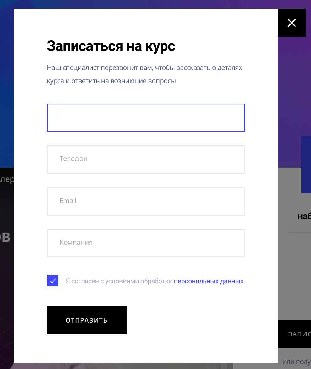 https://skillbox.ru/aic/